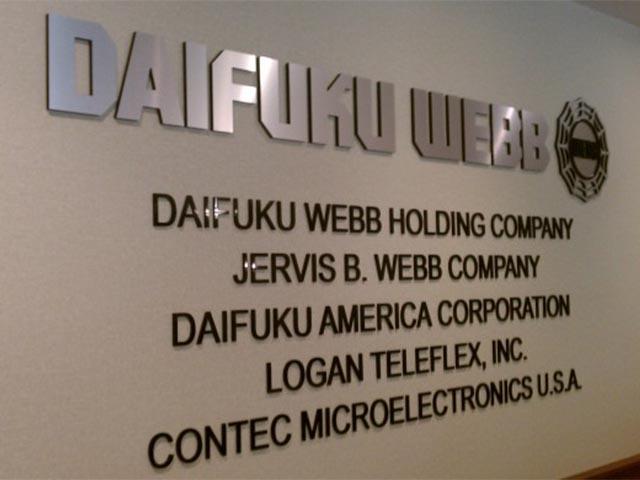 Daifuku Webb