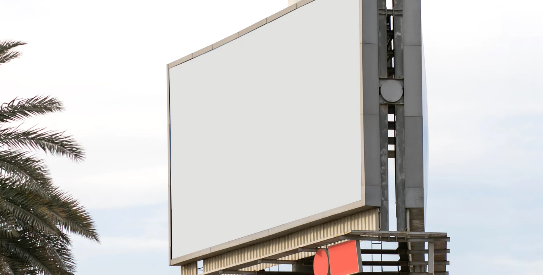 A blank billboard outdoors