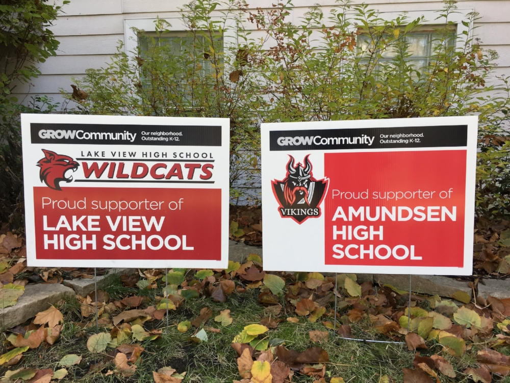 High school yard signs