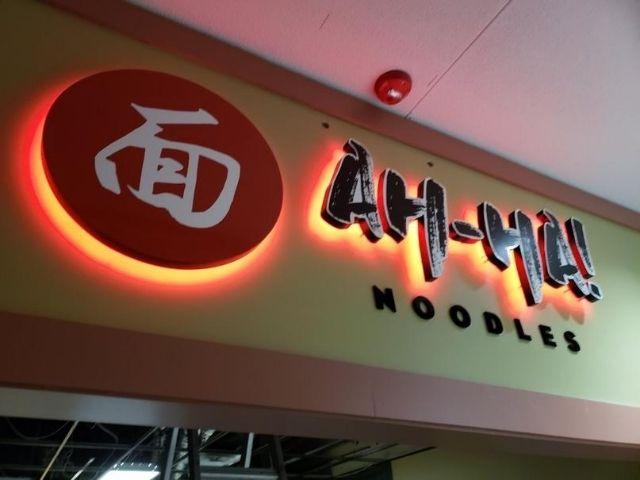 Ah-Ha Noodles Sign - Halo Lit Channel Letters Front Left - Livonia, MI