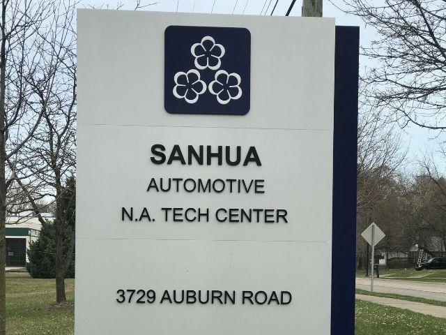 Sanhua Auto Sign - Non Illuminated monument with dimensional letters Front - Auburn Hills, MI