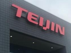 Teijin Sign - Channel Letters Front Left Angel - Auburn Hills, MI